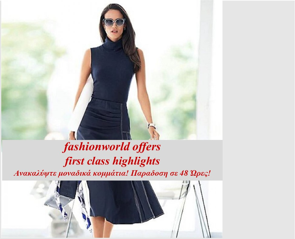 Fashionworld   Offers  MADELEINE Outlet Boutique - ATELIER GS Outlet 189bc49c25f